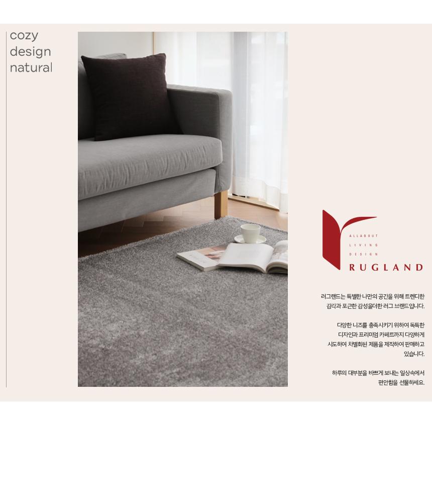 마티니 태슬 빈티지 사계절 러그 140x200 - 2size - 러그랜드, 145,390원, 디자인러그, 디자인러그